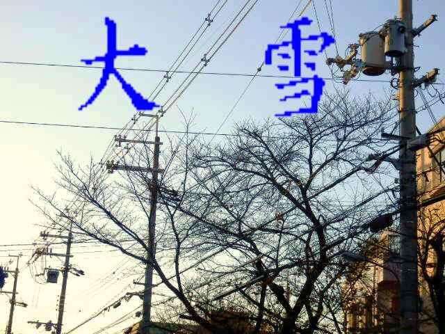2012・12月の空 001 - コピー