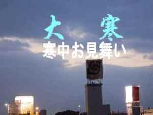 2013・1月の空 003 - コピー