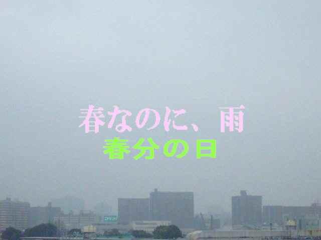 2013・3月の空 (2) - コピー