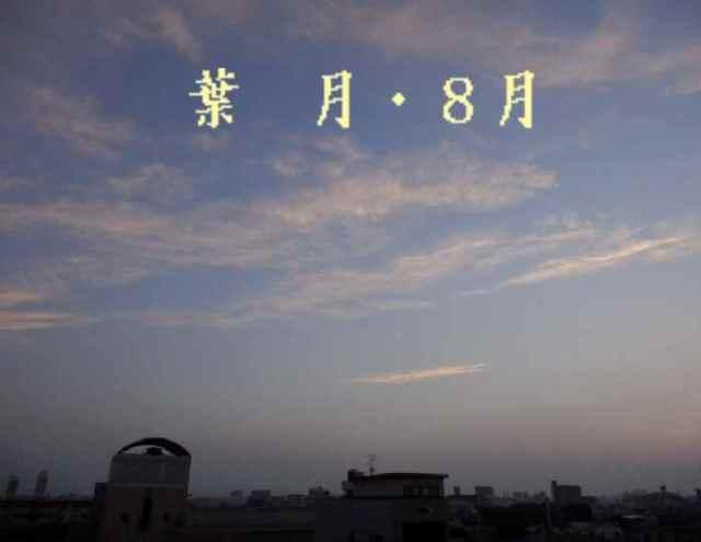 朝焼け 001 - コピー
