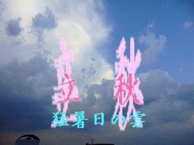 雲 001 - コピー