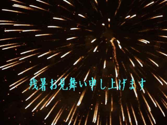 hanabi 028 - コピー