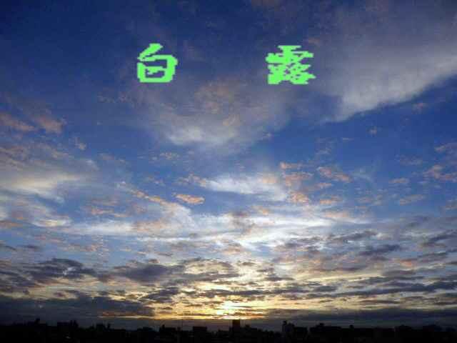 日の出 006