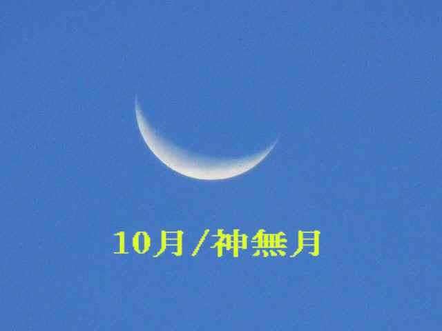 10月1日の朝陽 007 - コピー