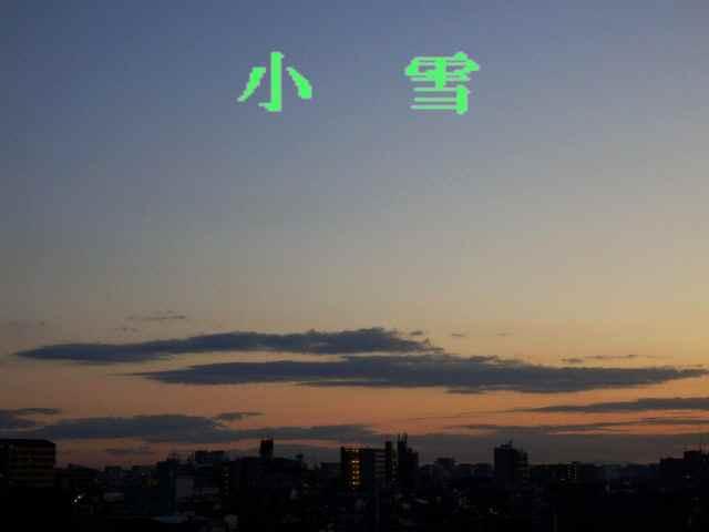 22日の朝 001 - コピー