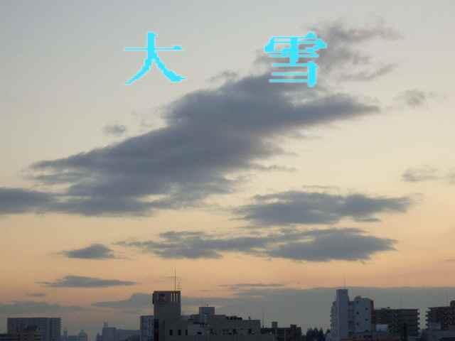 7日の朝 003 - コピー