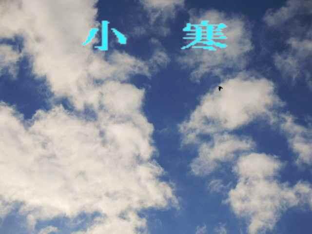 5日の空 (2) - コピー