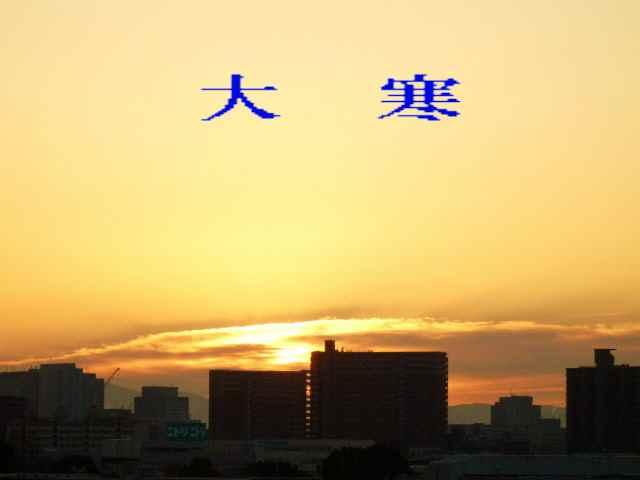 20日の朝 016 - コピー