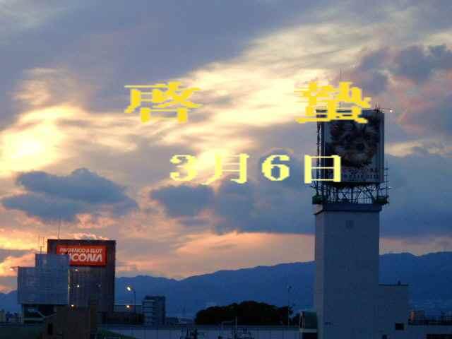 6日の夕暮 009 - コピー