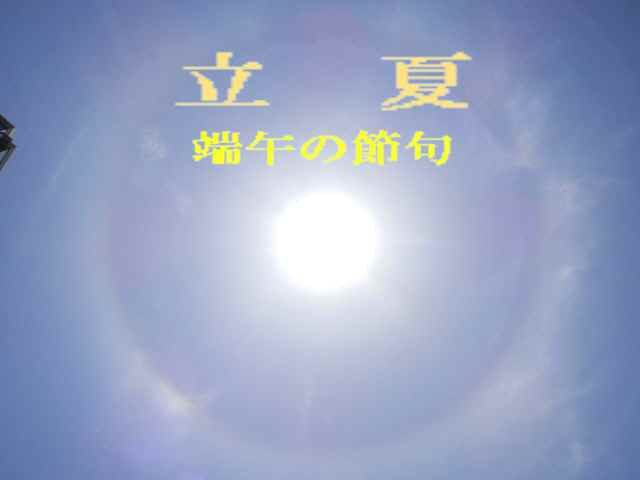 祭り 004 - コピー